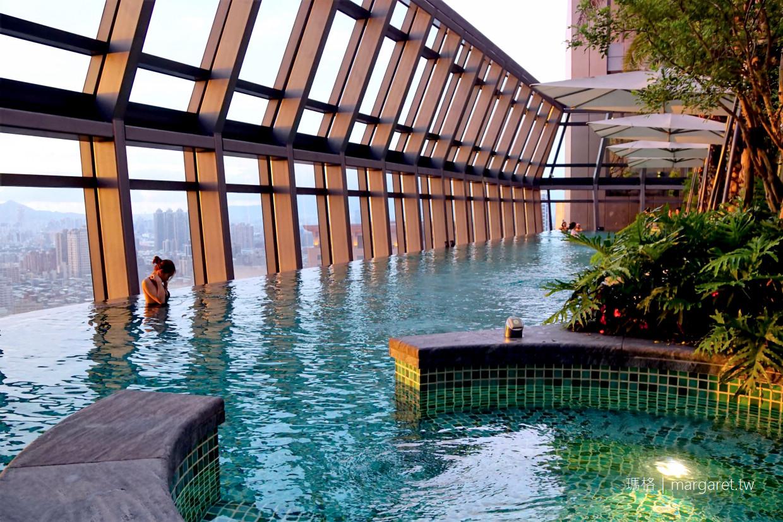 最新推播訊息:天空泳池,熱門打卡點|板橋最高級飯店快閃特價35折