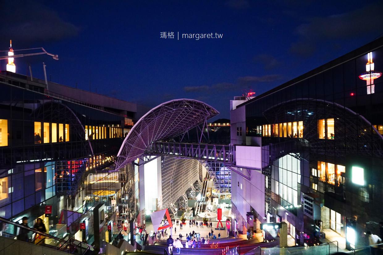 京都車站。京都塔|視覺的馴化。不只是過客 @瑪格。圖寫生活