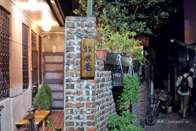 尋找32唱片行。銀同社區小半樓|台南夜遊巧遇《想見你》劇組拍攝