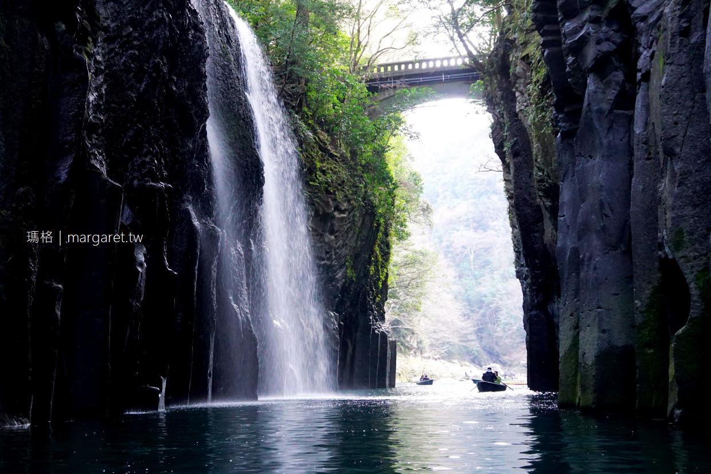 最新推播訊息:高千穗峽。九州絕景|自駕、巴士一日遊交通建議