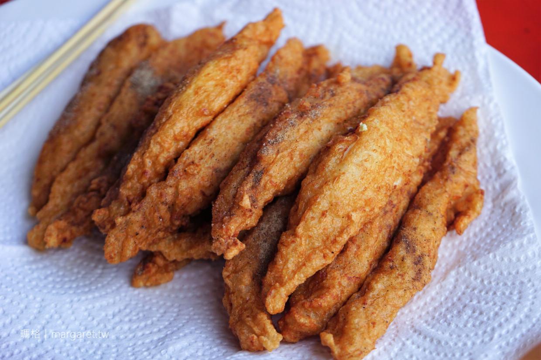 瑞字號旗魚黑輪。華僑市場美食|東港小吃三寶之一