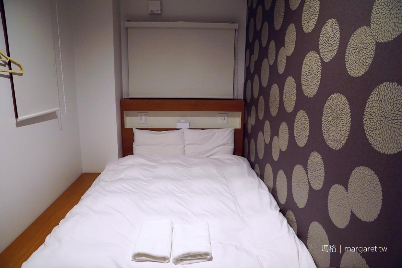 WeBase KYOTO青年旅館。京都設計飯店|曾於羅浮宮展出的SHIP'S CAT和紙雕塑藝術落腳於此
