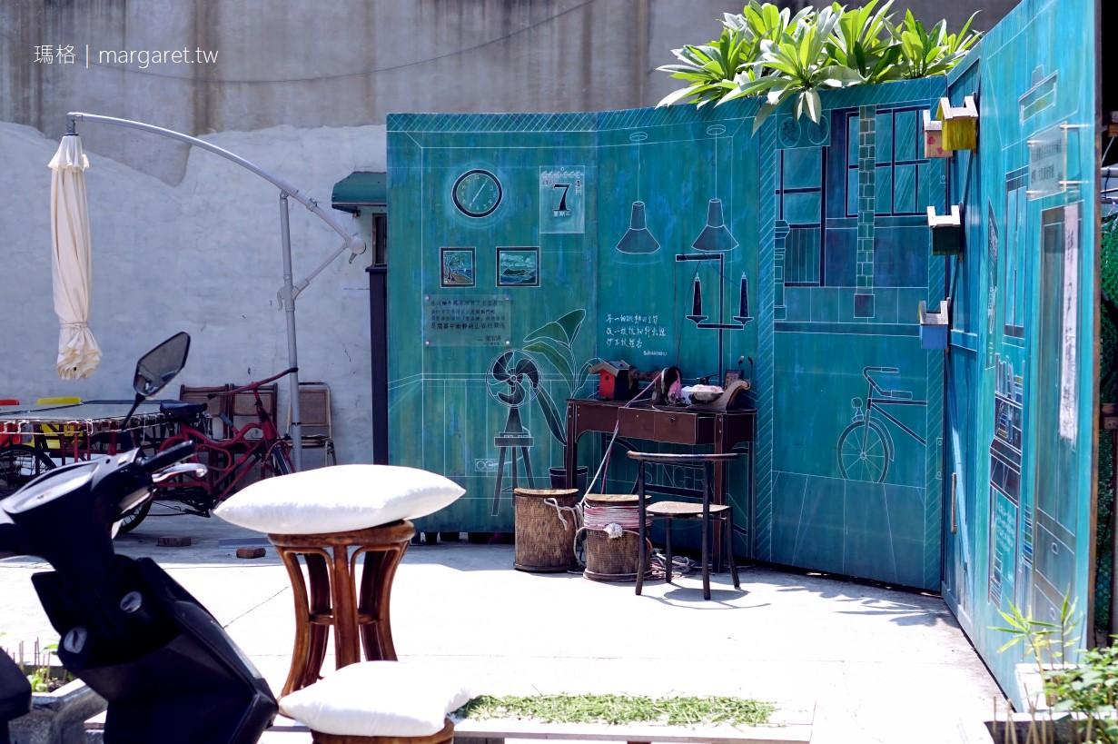 最新推播訊息:台南蝸牛巷|文學家筆下的舊時街區|巷弄美食12家