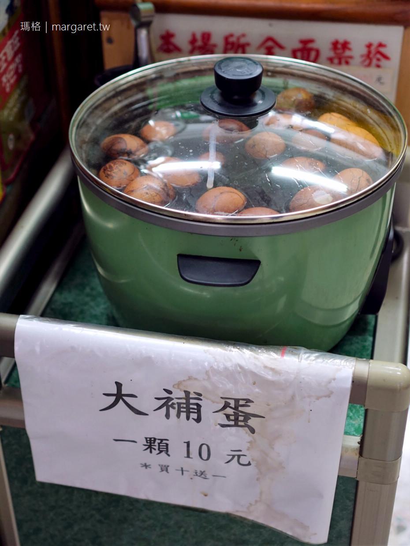 竹山中藥行大補蛋。獨門秘滷 x 非飼料雞蛋|南投隱藏版茶葉蛋