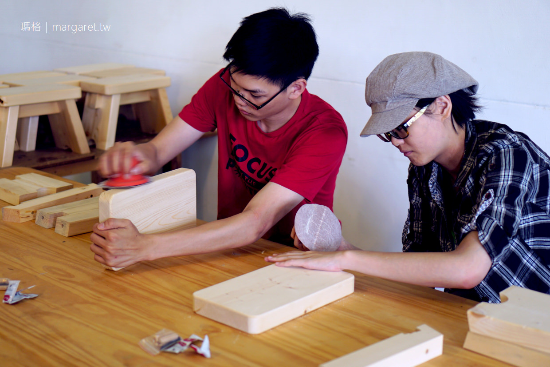 倫的木工坊。親子手作DIY|嘉酒文化創意產業園區