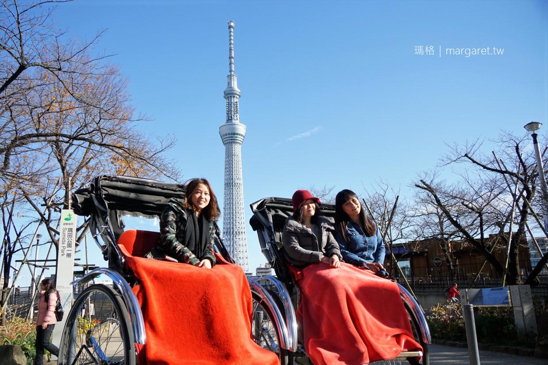 東京淺草人力車初體驗|江戶巡禮:雷門。晴空塔 @瑪格。圖寫生活
