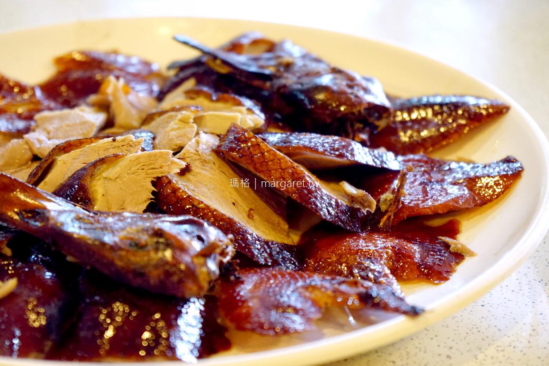 梅中園川菜。超值烤鴨二吃|嘉義吃合菜的好館子