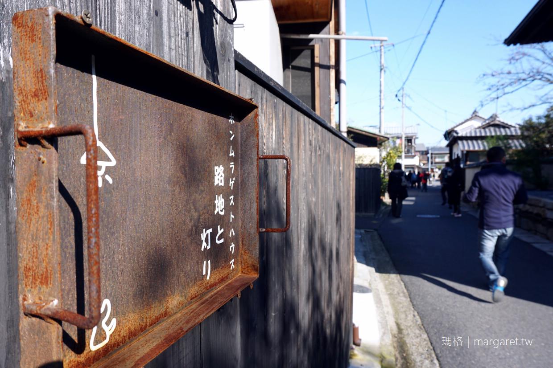 南寺Minamidera。直島家計劃|路燈民宿 Guest House Roji to Akari