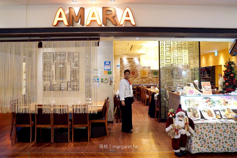AMARA印度餐廳|晴空塔6樓異國料理