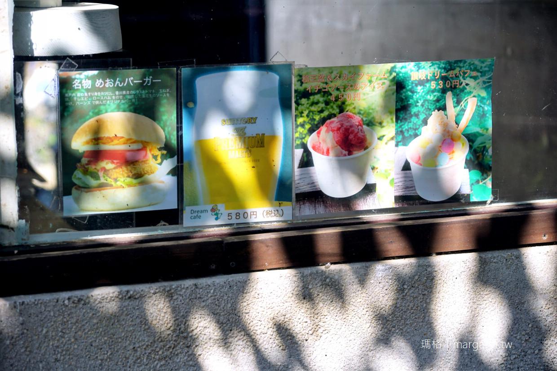 Dream Cafe。男木島海景咖啡|川島猛 x Dream Friends。瀨戶內國季藝術祭期間限定