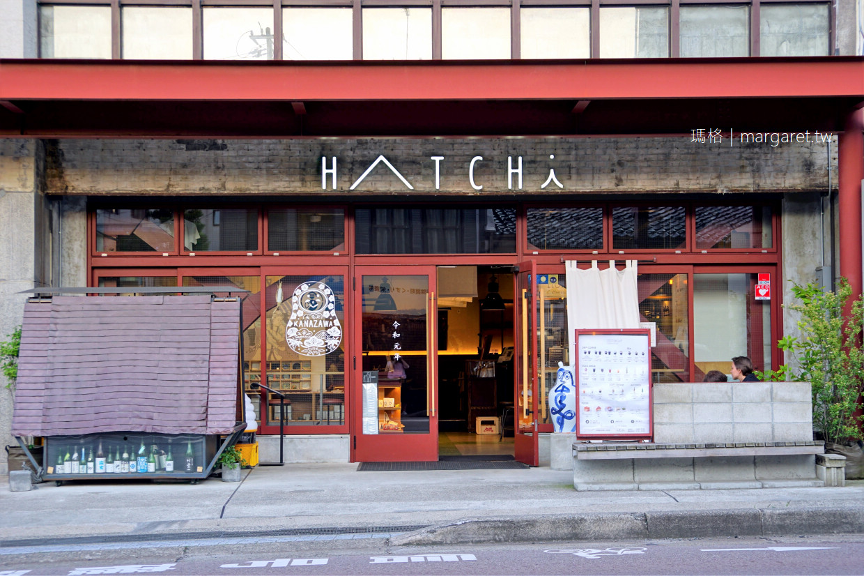 HUM&Go Coffee Stand。輕食咖啡|金澤HATCHi共享飯店 @瑪格。圖寫生活