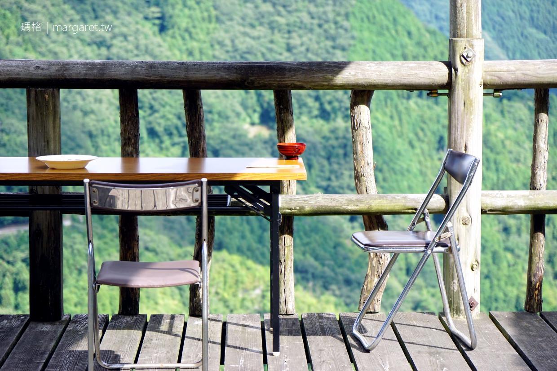 德島絕景蕎麥麵DIY|大川持農林業體驗設施Kirisako村