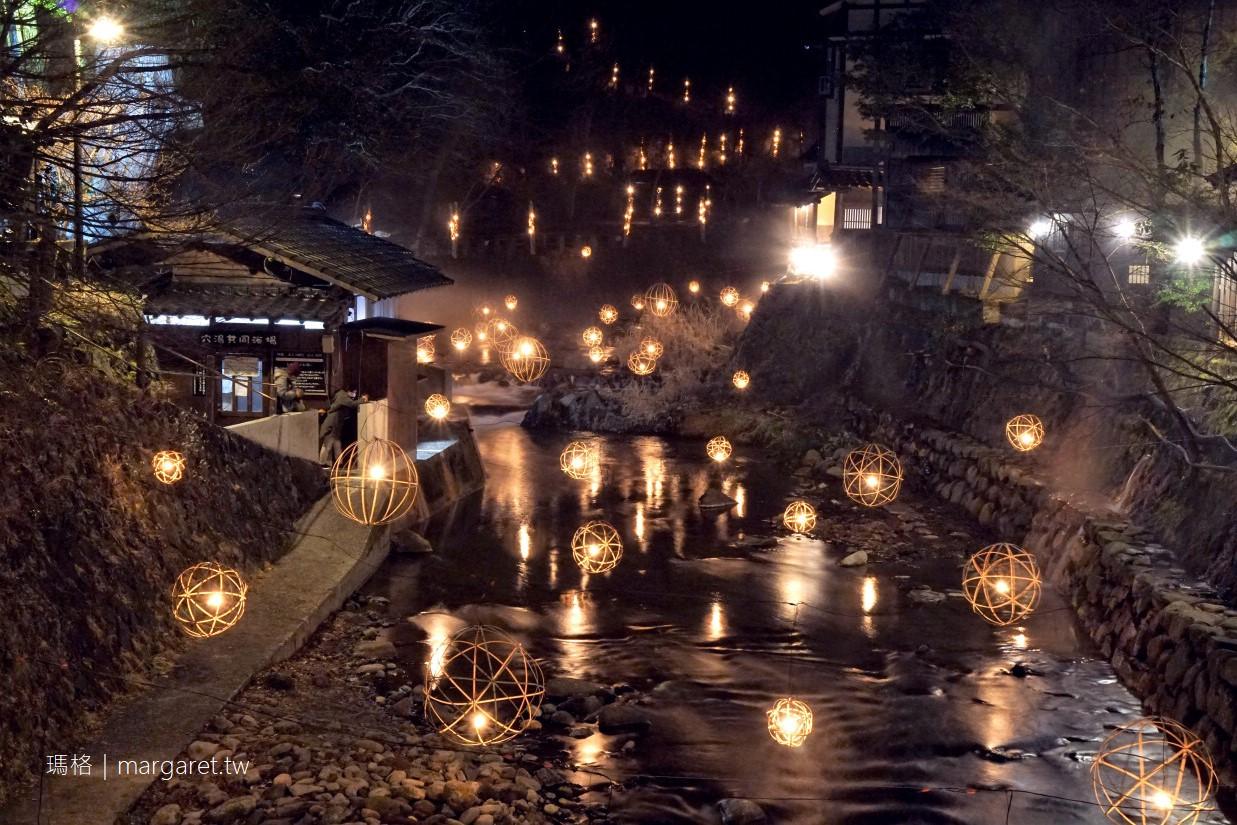 黑川溫泉湯明。冬季限定|河面上夢幻的竹編燈籠
