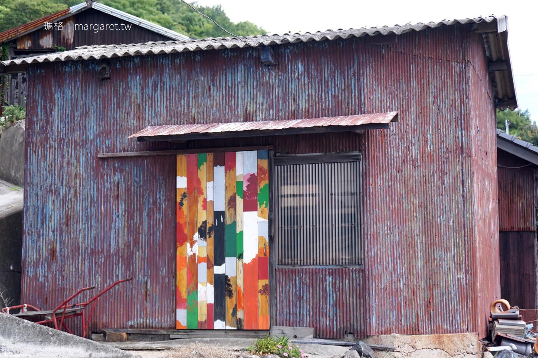 男木島wallalley壁畫|錯落於小島坡地、村落巷弄的彩繪