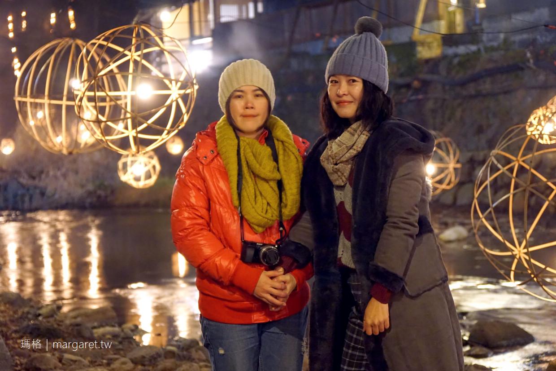 黑川溫泉湯明。冬季限定|九州夢幻竹燈祭