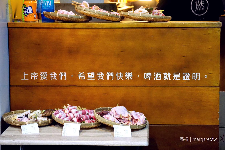 燃手串。嘉義文化路日式燒烤店|源自串燒聖地福岡久留米焼き鳥風格 (二訪更新)