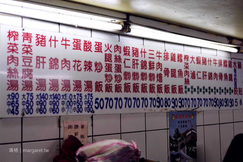 店小二。西門町萬年大樓人氣美食|豬肝湯比較對味