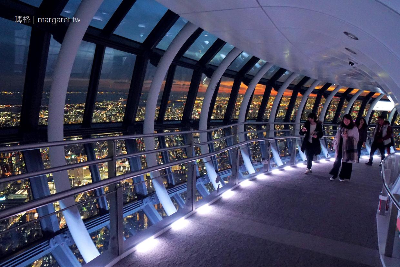 晴空塔展望台。網路買票免排隊,可預購天空回廊450m|在世界第一高塔欣賞東京鐵塔與富士山同框 @瑪格。圖寫生活