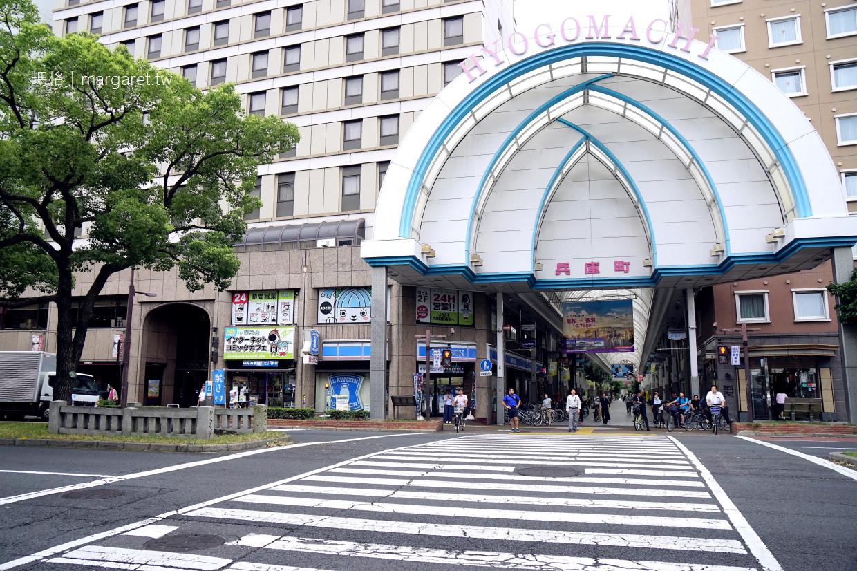 高松東急REI飯店。兵庫町商店街口|樓下就是機場巴士站