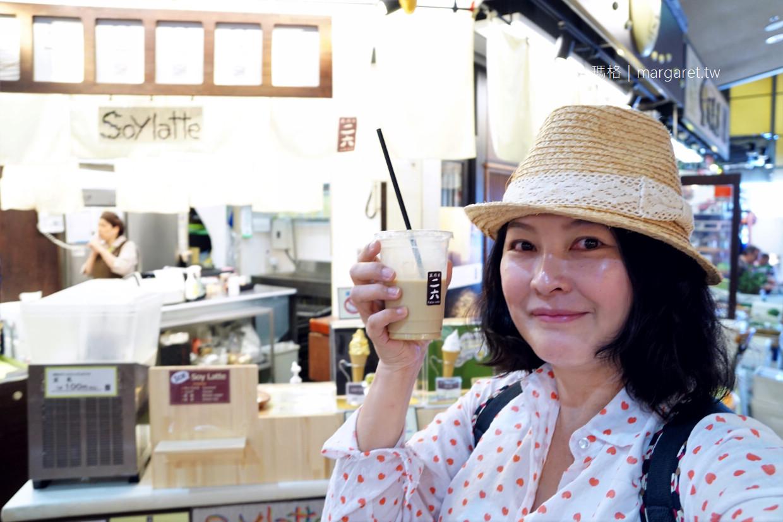 豆腐家二六。金澤近江町市場 豆乳咖啡好好喝。第一次吃瀧川豆腐就愛上