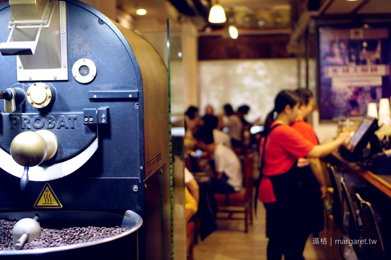 蜂大咖啡。西門町60年老字號|懷舊的老派西式早餐 @瑪格。圖寫生活