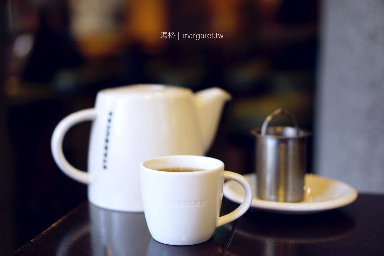 星巴克咖啡漢中店。台灣第一家Starbucks舊建築門市|從K書中心到網咖。轉變中的西門町畫風