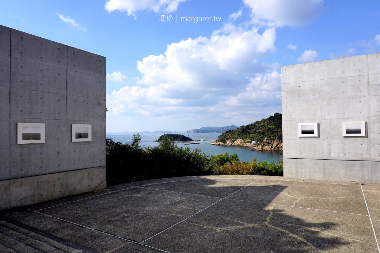 直島Benesse House Museum倍樂生之家。安藤忠雄建築|是飯店也是美術館 @瑪格。圖寫生活