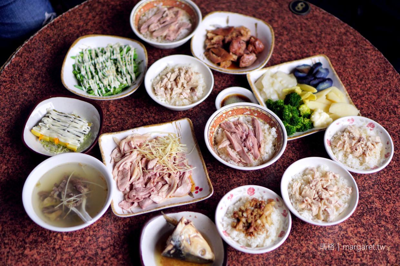 林家火雞肉飯。在地人推薦嘉義西區美食|充滿雞油香、粒粒分明的米飯