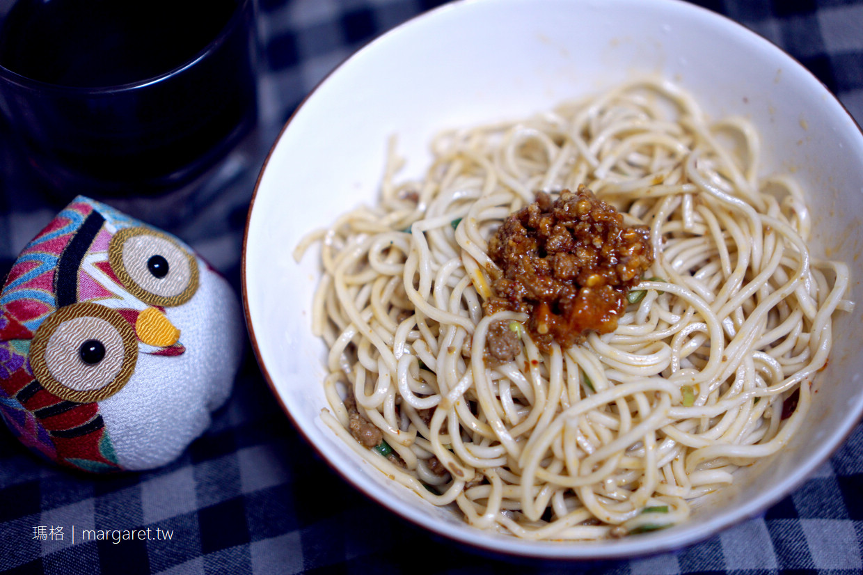 尋味私廚宅配美食。重慶妹子的鄉愁 愛上口水雞、重慶雜醬、私房川味麻辣鍋