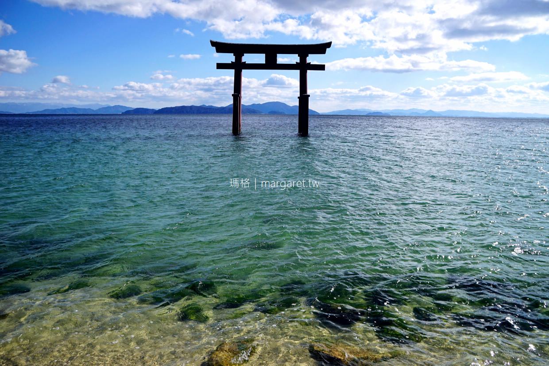 白鬚神社。琵琶湖水中鳥居|近江之嚴島。滋賀人氣景點交通建議 @瑪格。圖寫生活