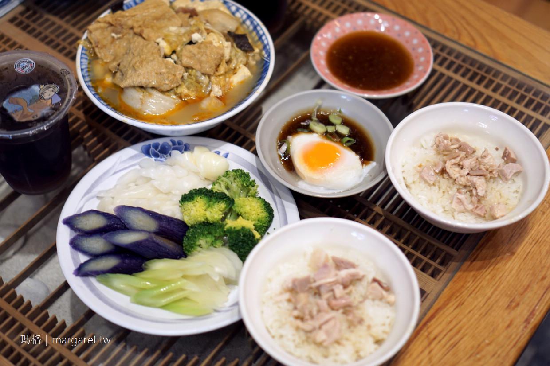 林聰明砂鍋魚頭。為了火雞肉飯而去|嘉義文化路夜市美食(擴大用餐區更新) @瑪格。圖寫生活