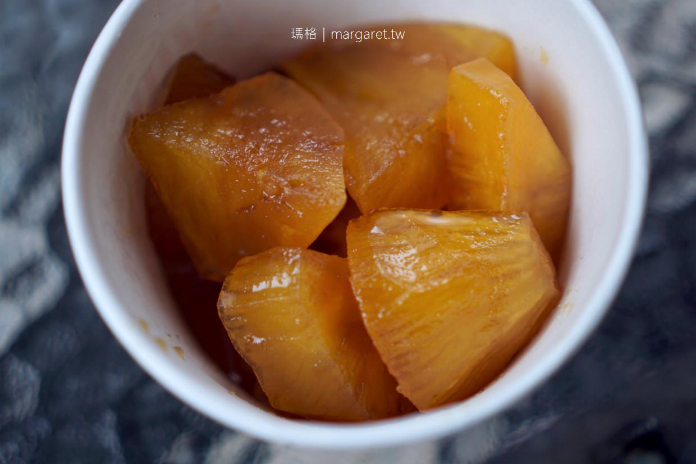 咱台灣人的冰。銷魂蜜蕃薯|嘉義陳澄波故居古早味剉冰 (2021.1.18更新)