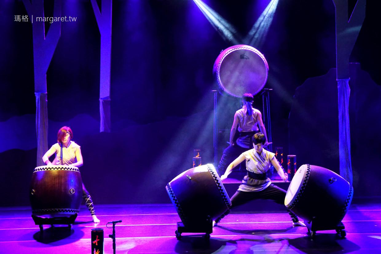 十鼓囪擊劇場。嘉酒文創|國際級藝術表演進駐嘉義。縣市民憑身分證享門票優惠