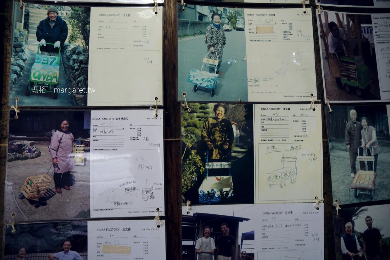 ONBA Cafe男木島海景咖啡|ONBA  FACTORY把居民手推車變成藝術品。瀨戶內國際藝術祭限定