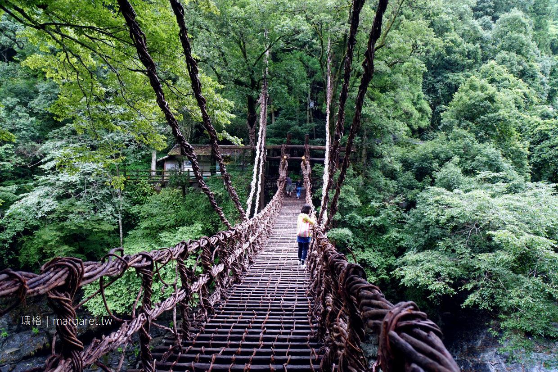 祖谷藤蔓橋|日本三大奇橋。國家重要有形民俗文化財 (交通建議) @瑪格。圖寫生活