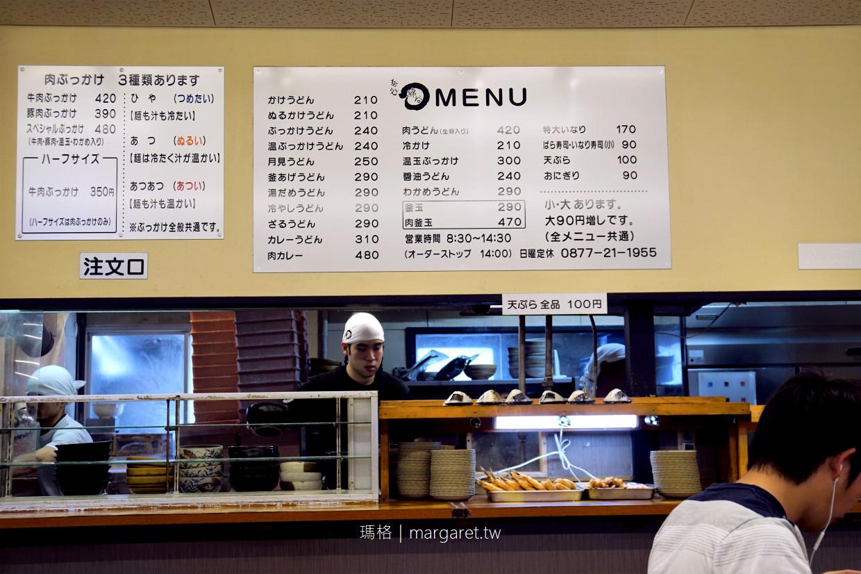 麺處綿谷丸龜本店。份量驚人的烏龍麵大眾食堂|丸龜市沒有丸龜製麵