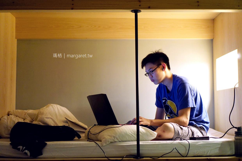 台北漫步西門館Meander Taipei Hostel|全家一起去住青年旅館的城市小旅行 @瑪格。圖寫生活