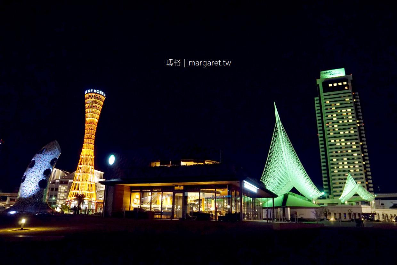 Be Kobe神戶美利堅公園。星巴克概念店|船隻造型咖啡館