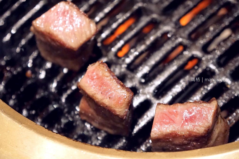 炭火燒肉元相。大分美食|像翻牌子選秀一樣點和牛