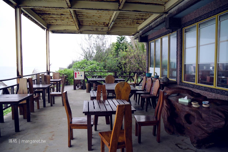 來去海邊咖啡館。花蓮豐濱海景第一排|古嚕索古玉石坊