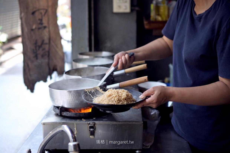 保哥黑輪。炒泡麵|台南府中街孔廟商圈人氣美食