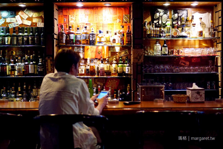 諾塔及亞Nostalgia Pub|開業近30年嘉義美式酒吧
