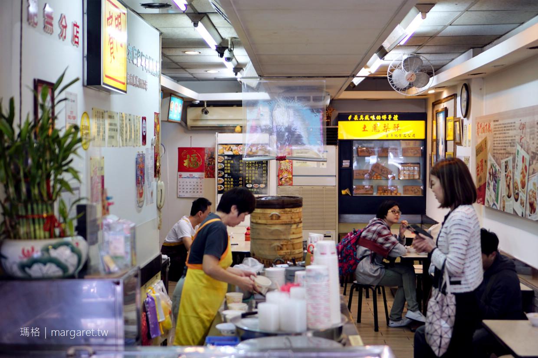賽門甜不辣。西寧南路|西門町傳統小吃