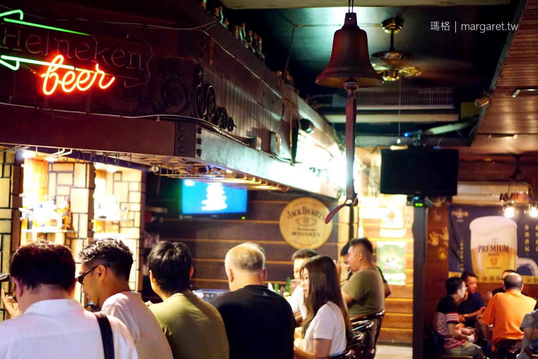 諾塔及亞Nostalgia Pub|開業近30年嘉義美式酒吧 @瑪格。圖寫生活