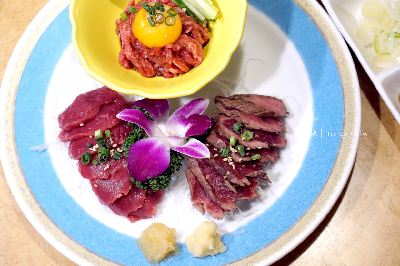 新宿柳苑。分量驚人的黑毛和牛炭火燒肉|生馬肉初體驗|網路中文訂位送酒精飲料1杯
