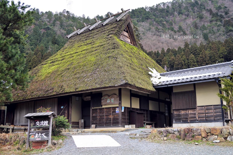 京都美山町遺世獨立之美。日本三大茅草屋聚落|交通建議。住宿、美食、一日遊行程推薦