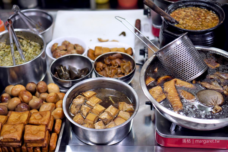 燕玉當歸鴨肉麵店。平實乾淨的美味小吃|嘉義不只雞肉飯