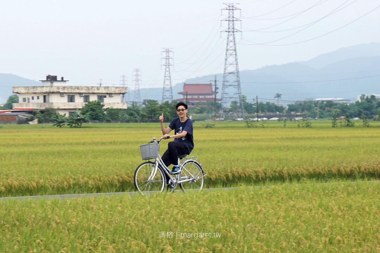 最新推播訊息:台北人悠閒度假不跑遠。宜蘭超過20條旅遊路線