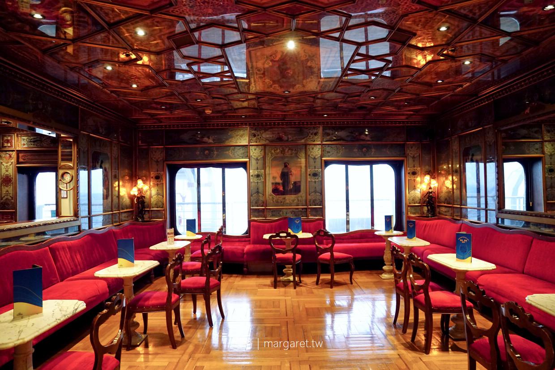 歌詩達郵輪大西洋號。藝術之船|海上義大利甜蜜生活。花神咖啡館華麗航行