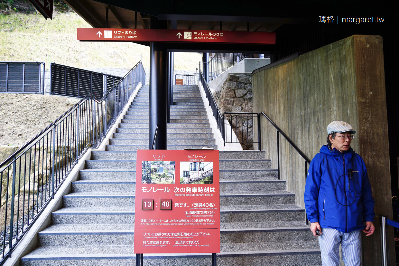 天橋立。飛龍奇景與感動|日本三景在關西